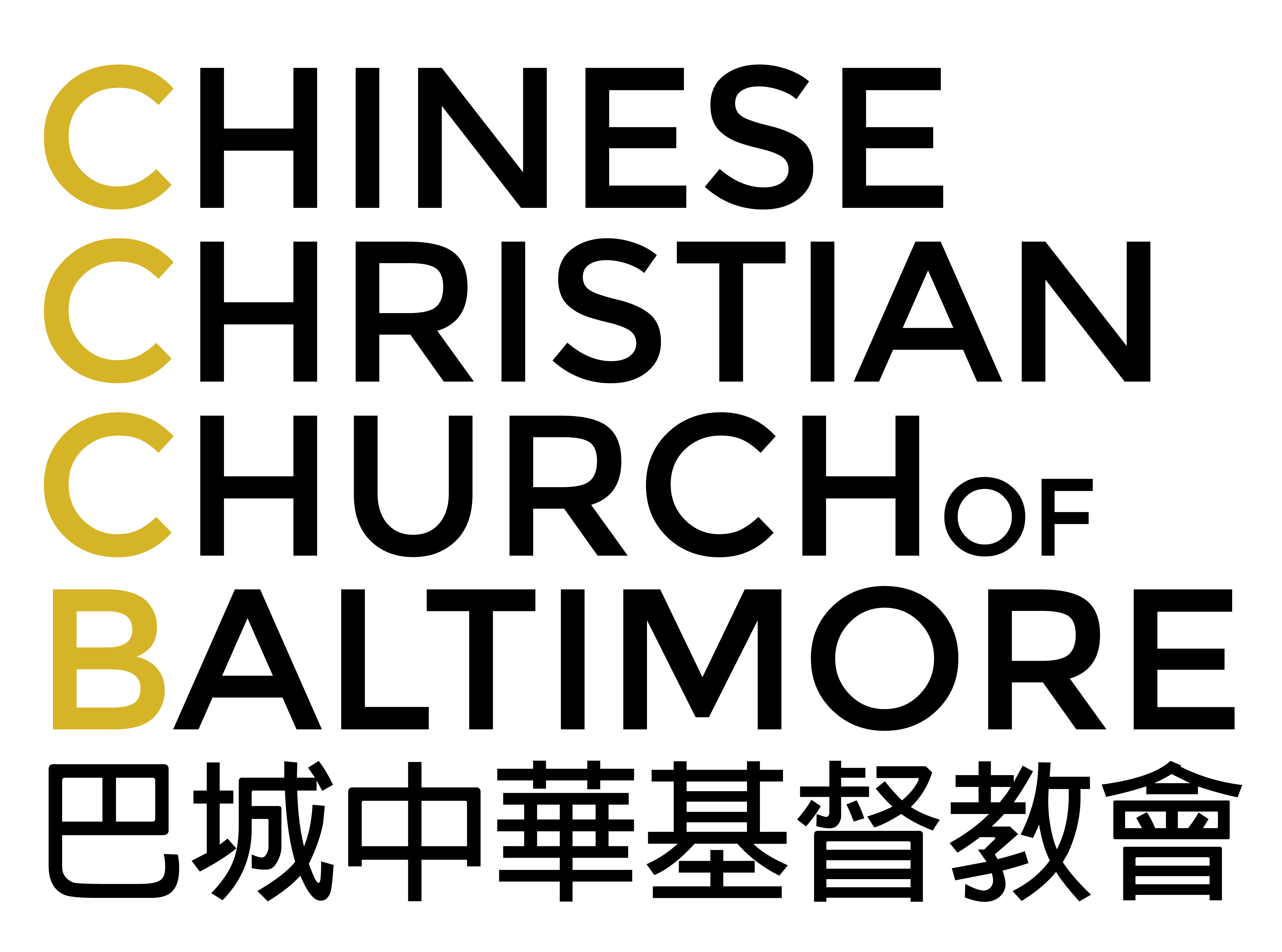 Chinese Christian Church of Baltimore
