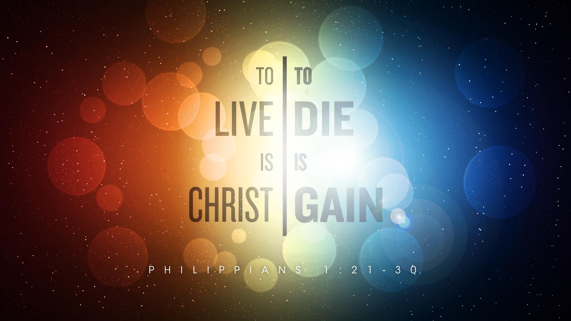 神眼中的基督徒人生
