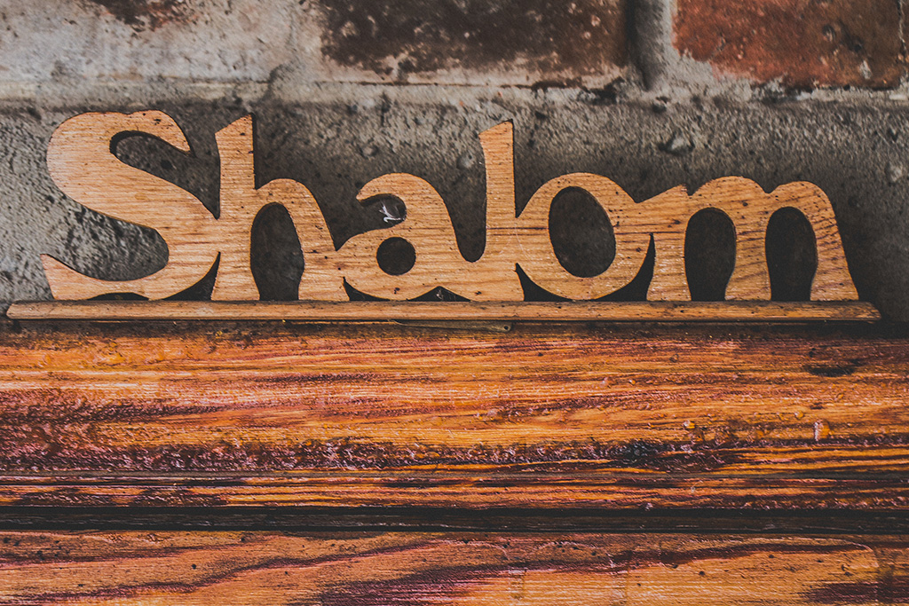 All the Way Back Home: Where is Home and What is Shalom?